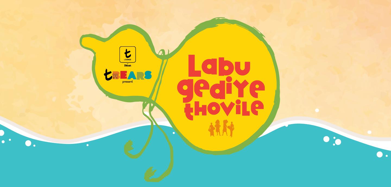 Dilmah t- Lounge - Labu Gediye Thovile Event