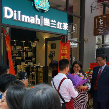 t-Lounge by Dilmah opening in China